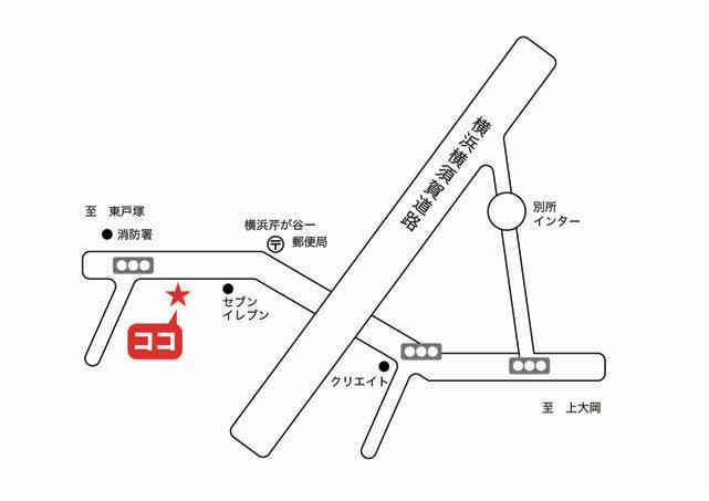 横浜市で、 鍵 扉周り 修理 合鍵 鍵交換 鍵開けなら東戸塚駅近くのキードッグへ