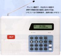これ1台で侵入・火災をカバーできる SG-3000 鍵 横浜市